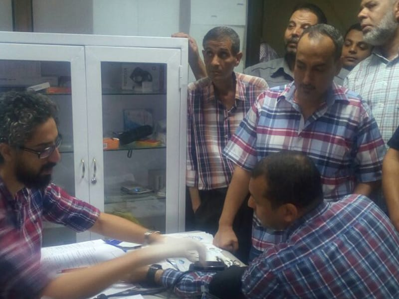 AASD employee campaign Egypt