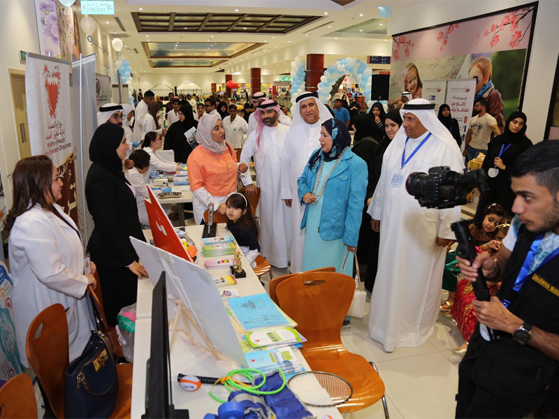 World Diabetes Day fair Bahrain
