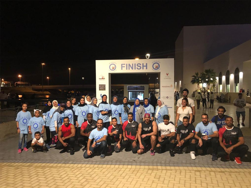 World Diabetes Day Walkathon Bahrain