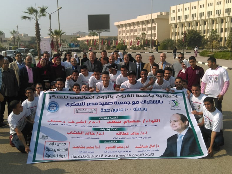 Diabetes awareness marathon Egypt